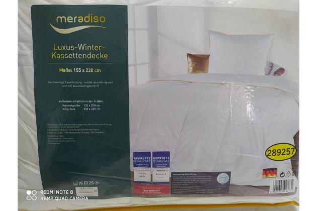 Ковдра (одіяло) Meradiso 155х220